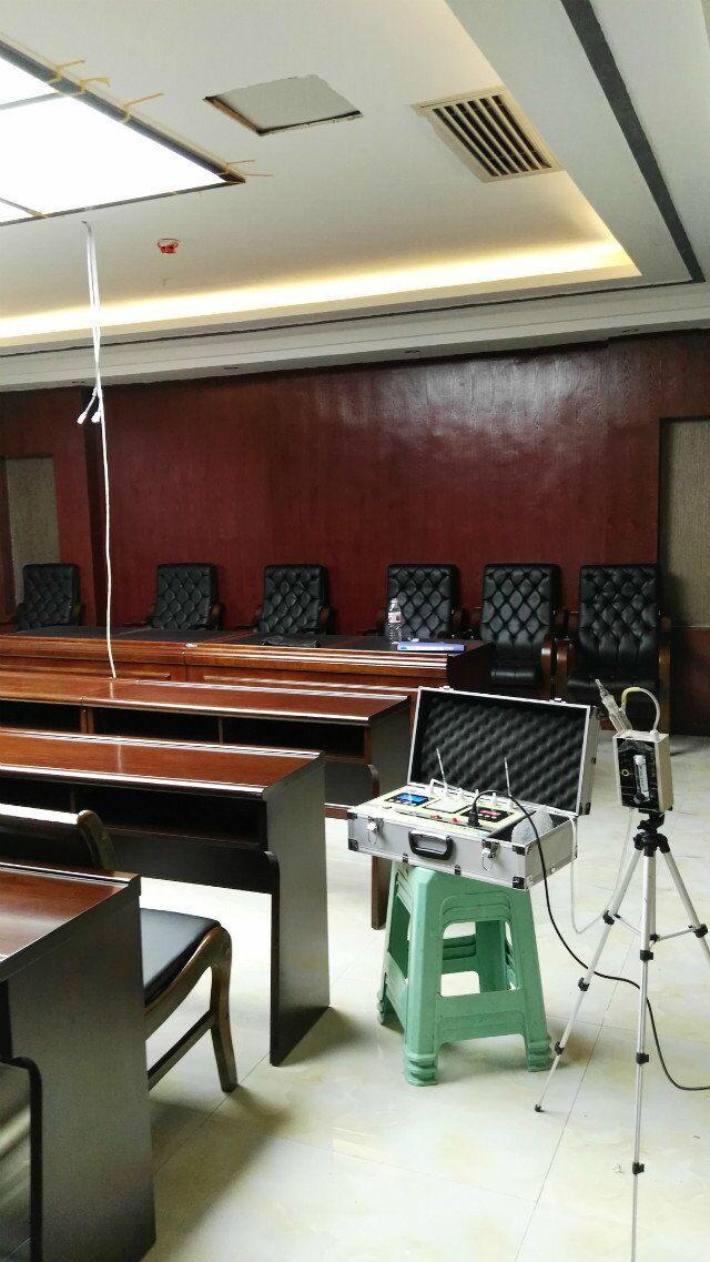 雷电竞注册市档案局新办公楼空气质量检测