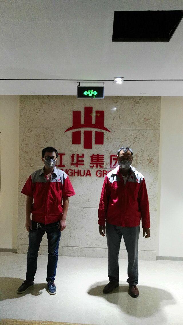 贵阳101大楼贵州红华集团公司入迁装修污染治理