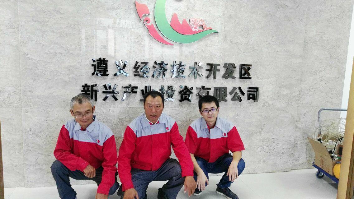雷电竞注册经开区新兴产业投资有限公司